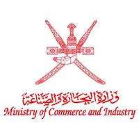 وزارت تجارت